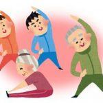 【ご案内】皆で笑顔!目指そう百歳!体操教室
