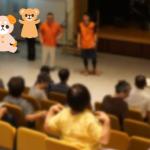 【ご報告】笑顔の源は口カラダ! 2018/07/27