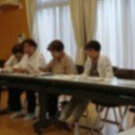 【ご報告】お楽しみサロン  2019/08/08